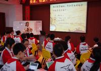 把成百上千个学校变成北京四中