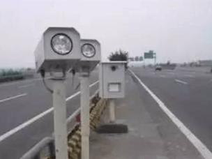 6月10日 晋北高速路况一切正常