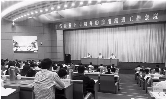 每年新增100家融资累计将达2万亿元 浙江上市公司三年后达700家