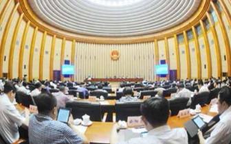 重庆市人大常委会将开展调研 改进新时代人大工作