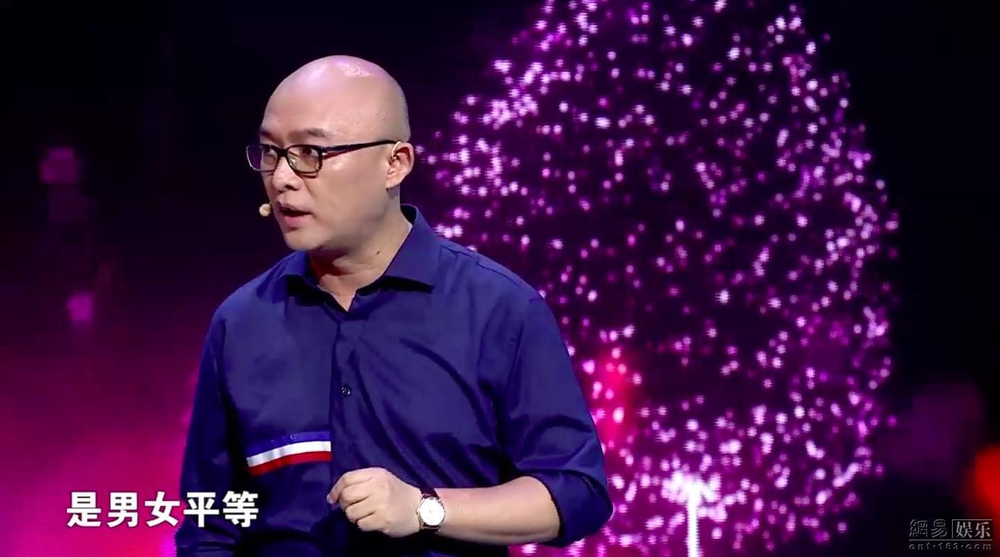 """《非诚勿扰》""""凤凰男""""与""""大男子主义""""引争议"""