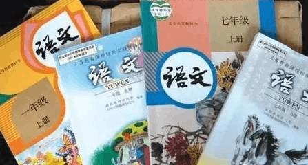 """中小学语文书第七次""""大换血"""""""