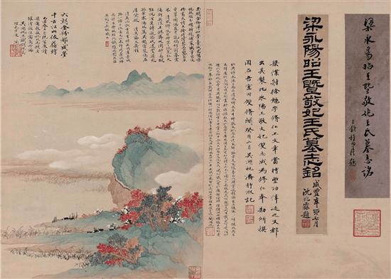 从愙斋到梅景书屋:清代苏州吴氏的收藏