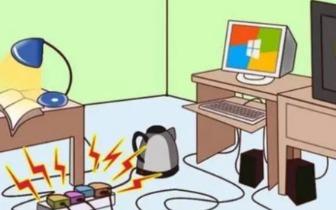 【安全】生活中那些电气火灾的诱因,不容忽视!