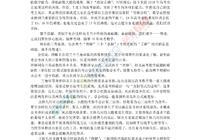 2018高考(浙江卷)数学考点分析