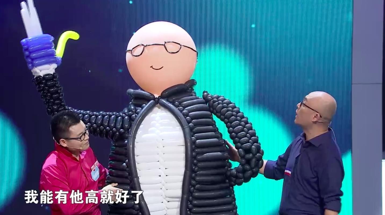 """""""小丑""""打造气球版孟非 婆媳关系问题难倒凤凰男"""
