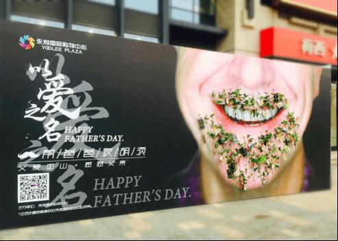 """6.18三里屯惊现""""胡茬""""大叔——永利国际购物中心父亲"""