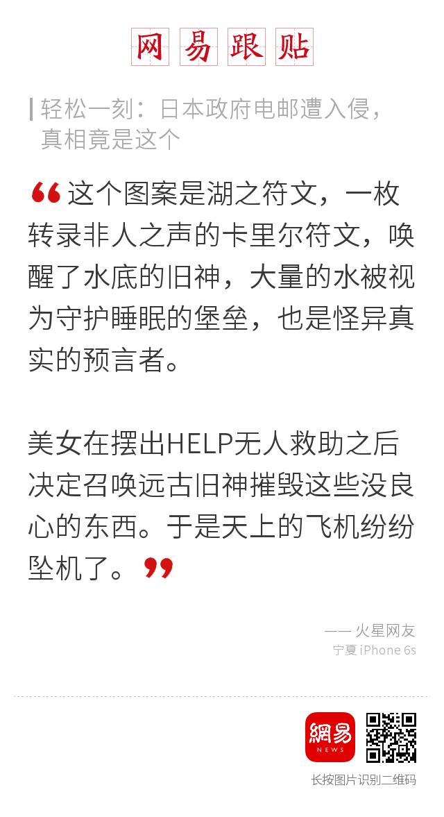 ·表演者败走魔鬼小区门禁系车再曝小细节网信息化