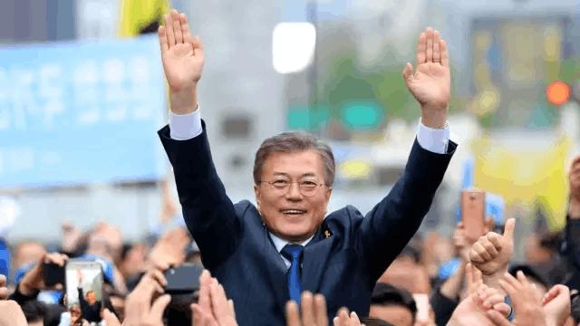 文在寅获41.1%选票当选韩国总统 今日将宣誓就职