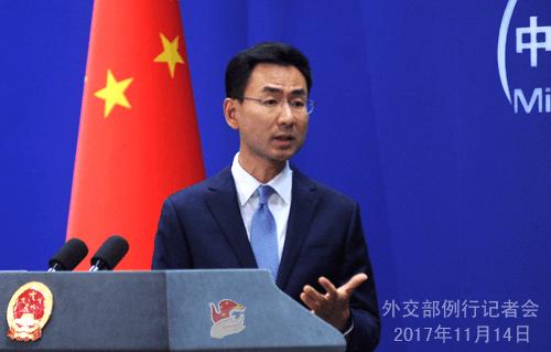 外交部回应是否加入CPTPP:推进区域经济一体化
