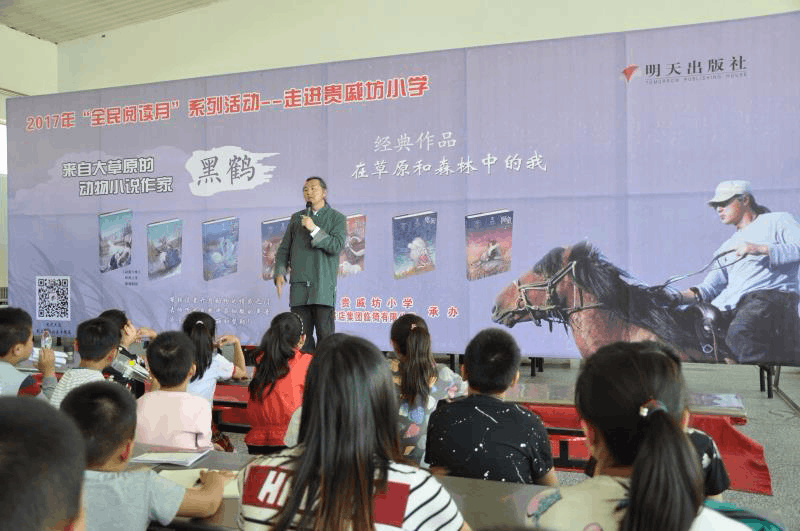 临猗县新华书店全民阅读推广活动搞得有声有色