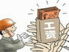 运城市召开保障农民工工资支付工作会议