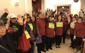 旧金山华裔业主遭6租客高额索赔 华裔民众声援