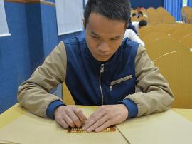 2017年高考盲文考生可延长一半考试时间