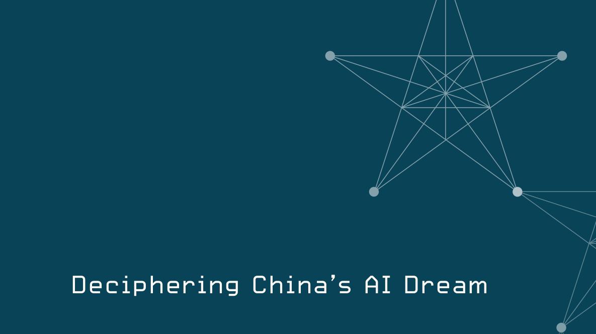 中国AI超美?牛津报告打脸:中国AI实力只有美国一半