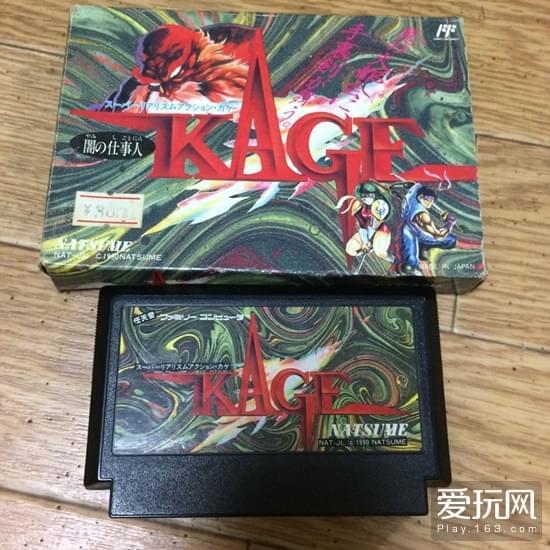 日文原版包装