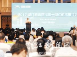 湛江旅游暨深圳—湛江航线推介会在深圳举行