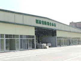 福清最大农贸市场启用 设213个固定摊位配停车场