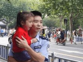 辽宁省盘锦市:孩子走丢 民警帮寻