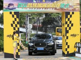 深圳现全国首个免扫码、免下车、微信自动付加油站!