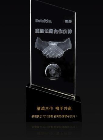 恒昌荣获德勤会计师事务所长期合作伙伴奖