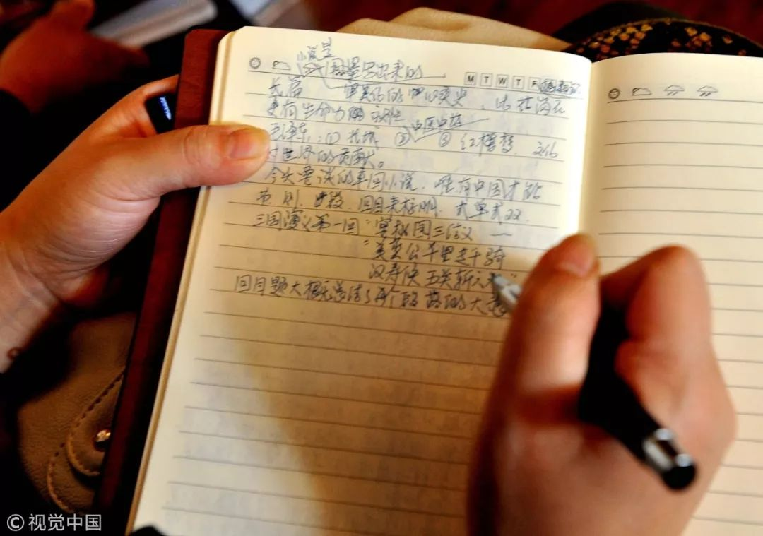 清华18禁课程:很遗憾,你只看到西门庆的性与爱