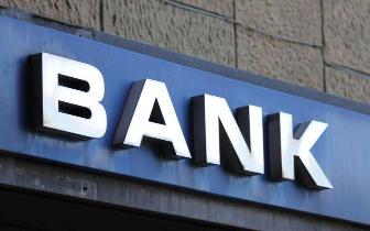 利率市场化再进一步 银行吸存竞争加剧