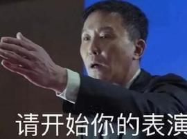 广州大学城各高校眼中的自己和别人 已笑道不能自理