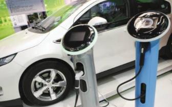 新能源车补贴政策调整 转向支持充电基建运营环节