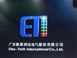 两债主接盘股权 郑裕彤家族晋身德豪润达2股东?