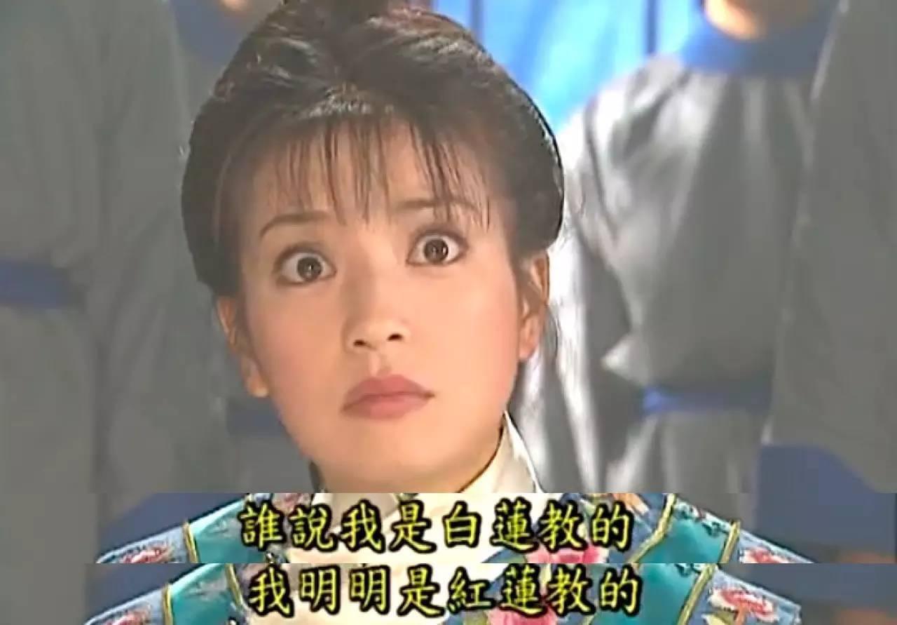 赵薇上综艺狂圈粉 别忘了一年前她还被黑成翔