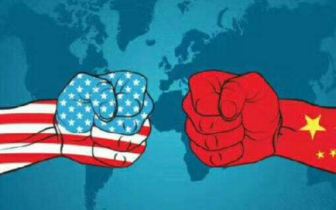 美前驻华大使:加征关税不是解决问题的办法