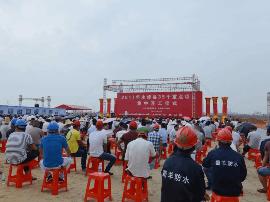 永修县35个重点项目集中开工 总投资92.48亿元