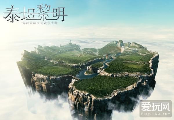 天空之城,秀美景致