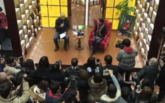 严歌苓做客南京:读书是充实自己的最好方式