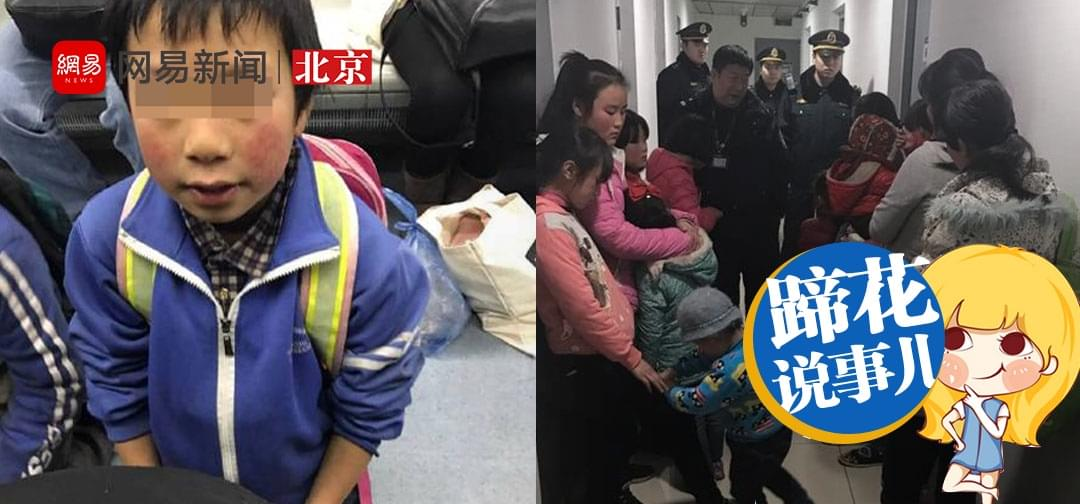丧病!女乘客北京地铁遇强制乞讨遭威胁死全家