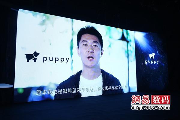 小狗机器人发布人工智能终端puppy cube s