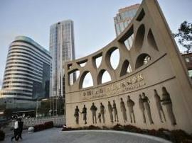 上海市发改委:上海自贸区将部分对标新加坡迪拜