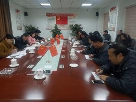中国网库集团助力卢氏县连翘产业发展
