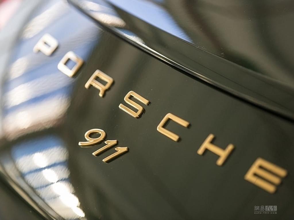 致敬经典 保时捷911纪念版10月18日亮相
