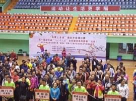 """家门口直通""""全运会""""湖北气排球项目宜昌站开选"""