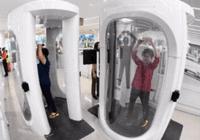 韩国机场引入全身安检仪:裸体人形会呈现在屏幕