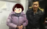 姜堰一店主拾到千元现金 交还警察不留名