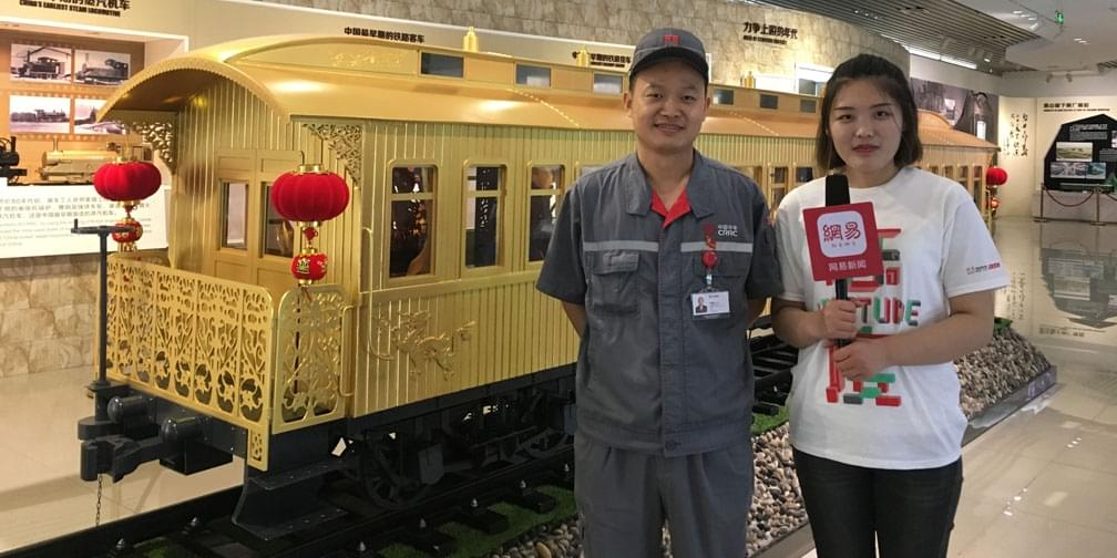 """530全国科技直播:揭秘""""国家名片""""中国高铁"""