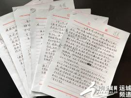 平陆县看守所开展爱国主义教育 维护监所秩序