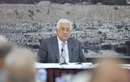 巴勒斯坦停止与以色列联系