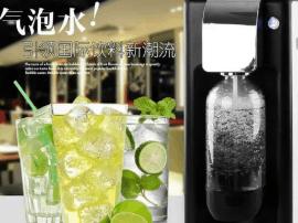 自制气泡水已经风靡,你还在喝瓶装饮料?
