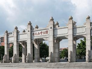 """从滨江路到琶洲:老广""""私藏""""的专属休闲线"""