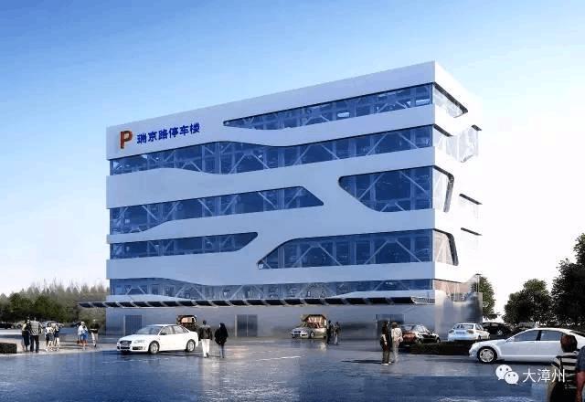 漳州将建多个停车楼 快看是不是在你家附近?