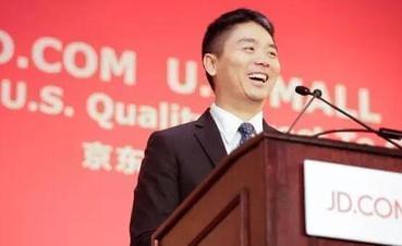 刘强东:从没卖过一件假货,不赚昧心钱
